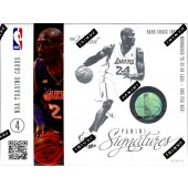 2012/13 Panini Signatures Basketball Hobby 12 Box Case