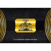 2015 Leaf Trinity Baseball 12 Box Case