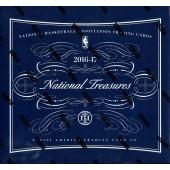2016/17 Panini National Treasures Basketball Hobby 4 Box Case