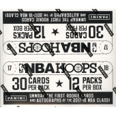 2017/18 Panini NBA Hoops Basketball Fat Pack 12 Box Case