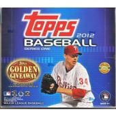 2012 Topps Series 1 Baseball Jumbo (HTA) 6 Box Case