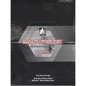 2014 Leaf ITG Ultimate Memorabilia 14th Ed Hockey Box