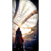 2016 Upper Deck Marvel Doctor Strange Trading Card Box