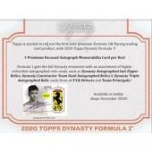 2020 Topps Dynasty Formula 1 Racing Hobby 5 Box Case